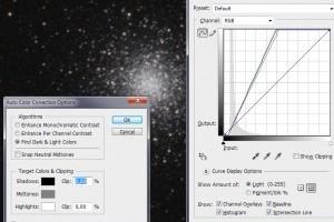 Обработка астрофото в фотошопе на примере M3 . Часть четвертая