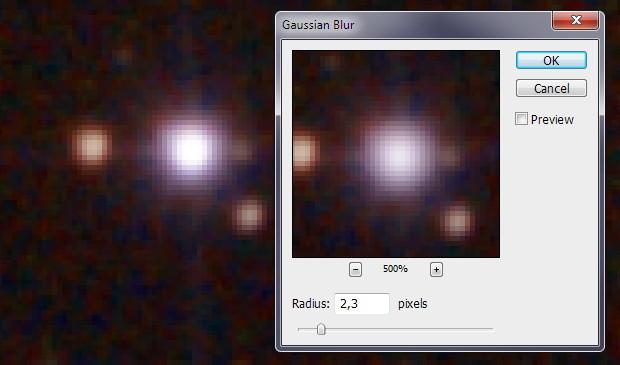 Сглаживание диска звезды