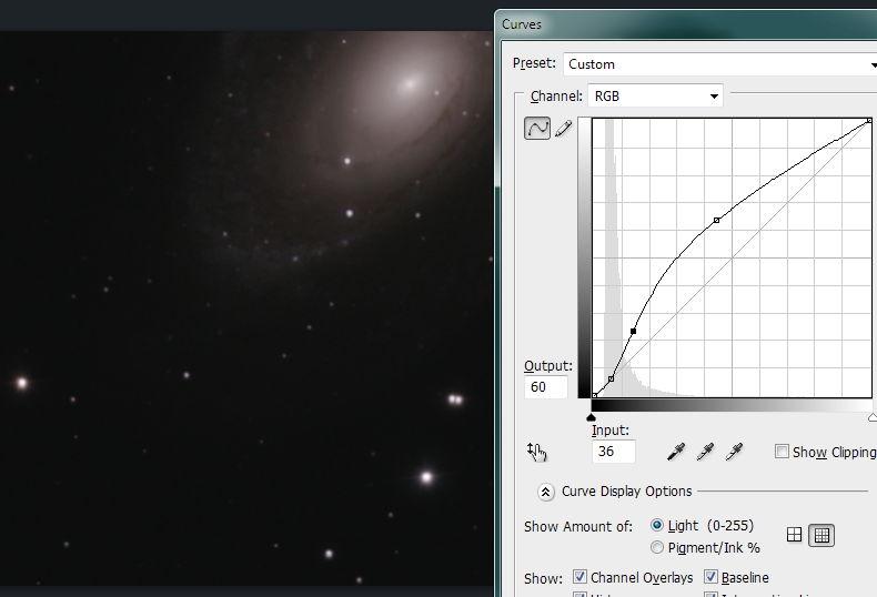 Увеличение яркости галактики не затрагивает звезды