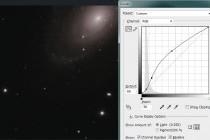 Разделение звезд и объекта по разным слоям