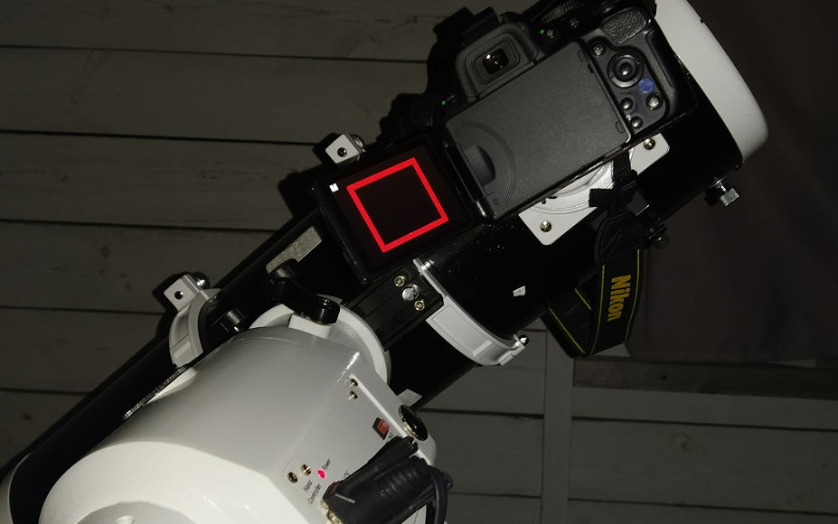 Крепление фотоаппарата к телескопу