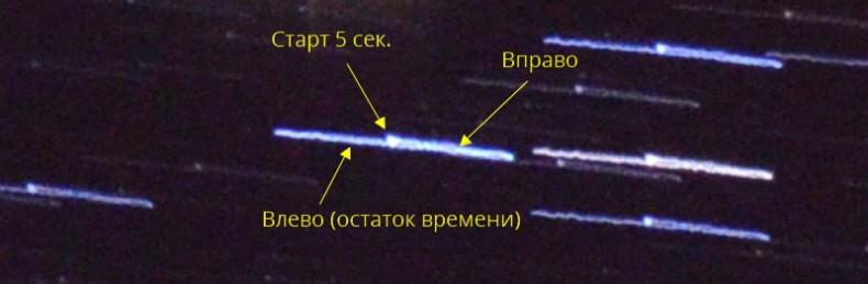 Треки звезд при увеличении