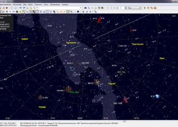 Cartes du Ciel (Sky Chart). Установка и настройка