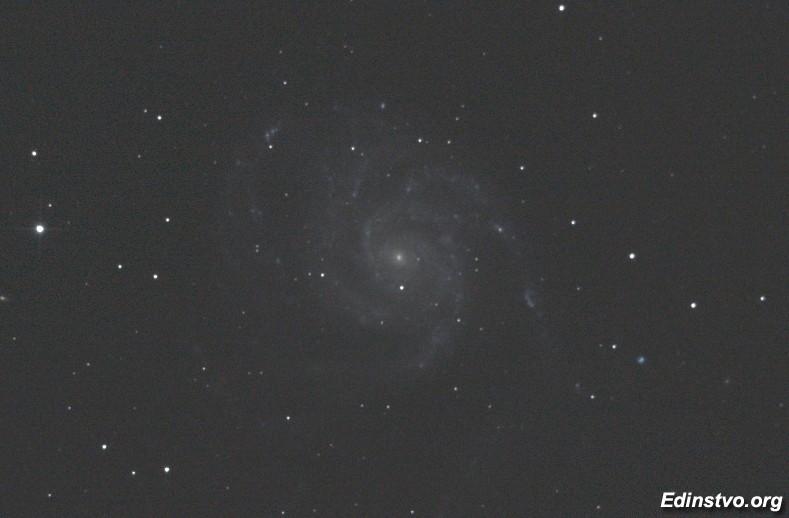 M101 — результат сложения