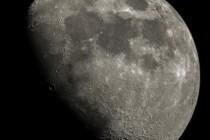 Луна 4 июня 2017 г.