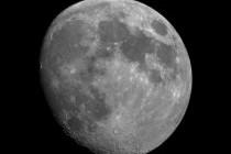 Луна 6 июля 2017 г.