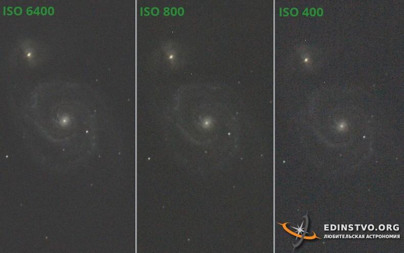 M51 в Большой Медведице — Canon 6D